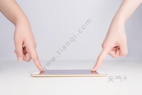 ipad如何取消底部横条 ipad底下的模板怎么去掉