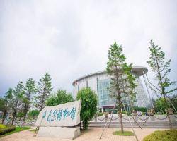 吉林省自然博