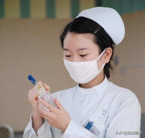 在医院喊护士换针时