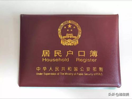外国人嫁给中国人可