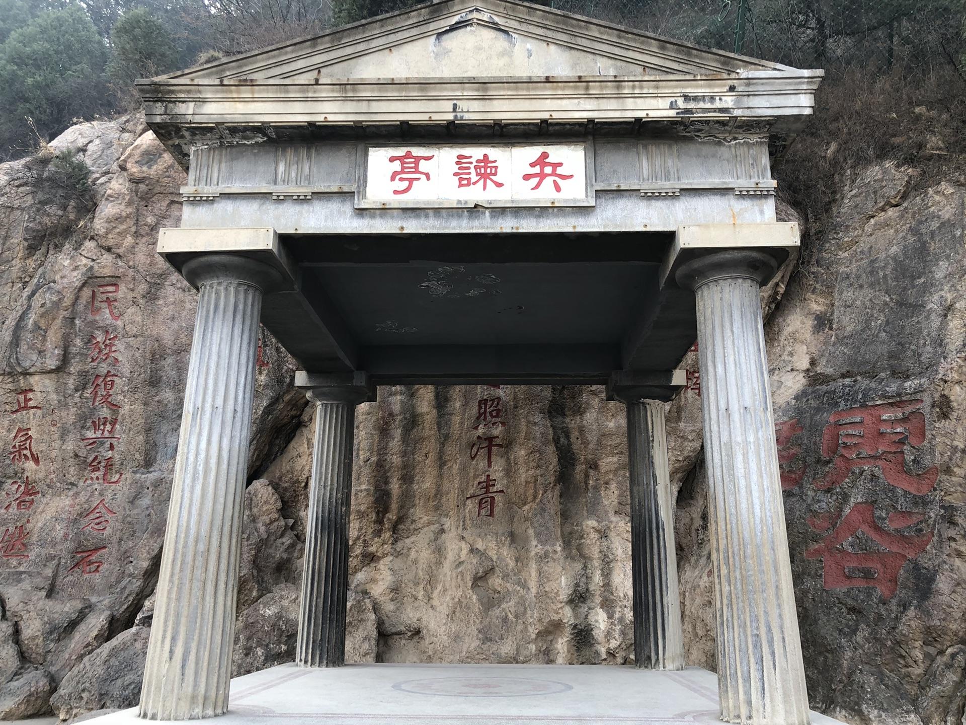 华清宫-兵谏