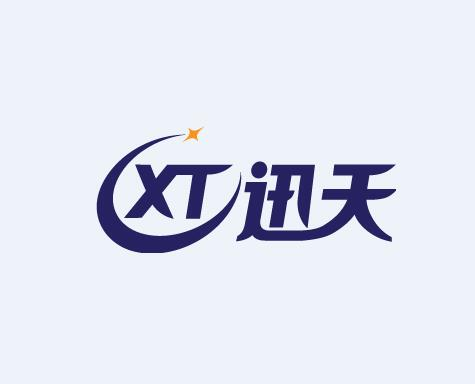 贵州煤矿智能化矿山