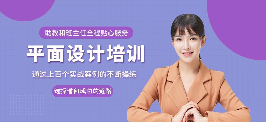 赤峰平面广告设计全