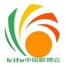 中国2021济