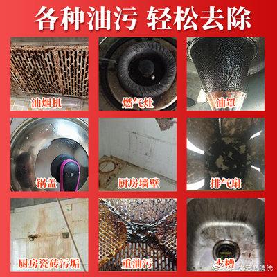 上海商场清洗
