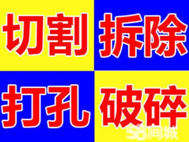 上海浦东金杨
