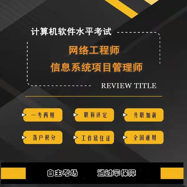北京计算机软