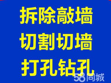 上海浦东曹路
