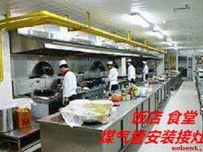 上海专业厨