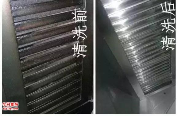 上海(hai)長寧區公司食cheng)們(men) onerror=