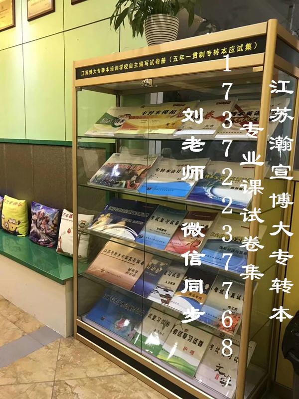 南京传媒学院五年制