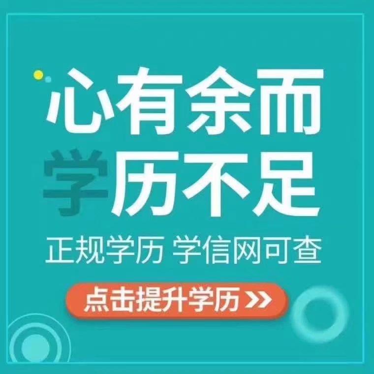 北京远程教