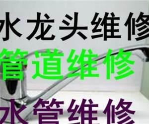 上海青浦区家庭