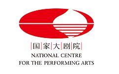 北京订票 北京演出查询 大剧院官方网站售票