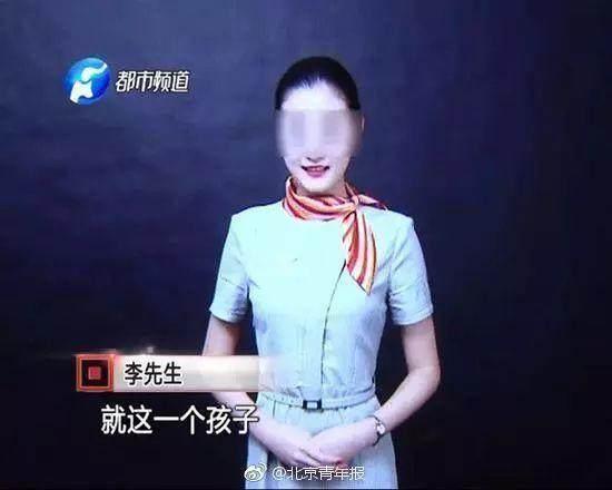 21岁空姐被滴滴司机