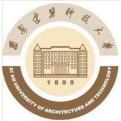 西安建筑科技